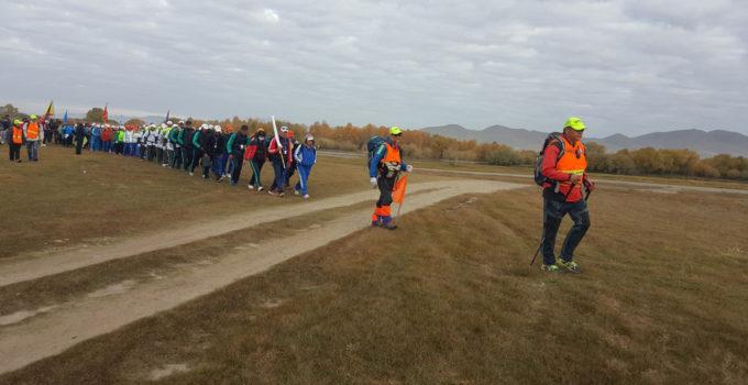 sport-yawgan-aylal-2019